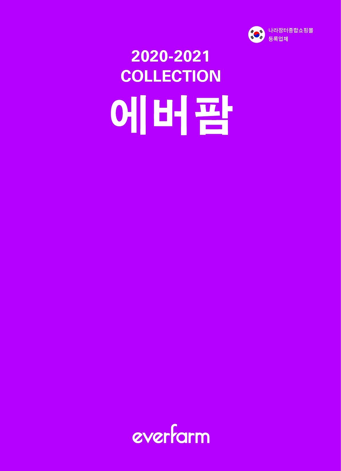 2020ef-collection.pdf_1